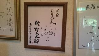 DSC_0991.jpg