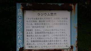 DSC_5149.jpg