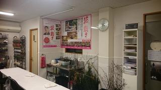 DSC_5608.jpg