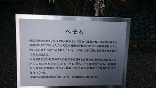 DSC_5680.jpg