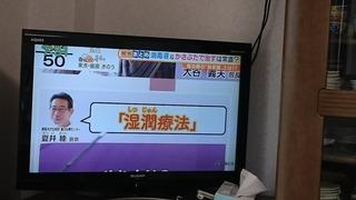 DSC_7313.jpg