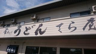 DSC_7667.jpg
