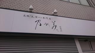 DSC_8235.jpg