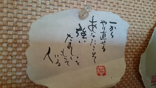 DSC_8798.JPG