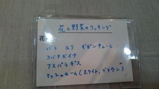 DSC_9426.jpg